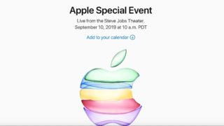 Apple 9月10日発表イベント開催!新型「iPhone発表」みんな「One more thing」を待っている!