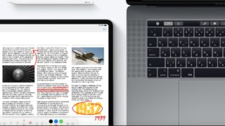 「MacBook Pro16インチ」発売は2020年へ持ち越しは確定?