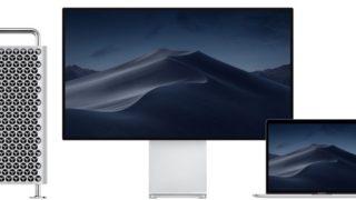 「Pro Display XDR」、「iPad Pro」や「MacBook (2015)」でも動作可能!