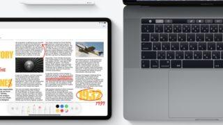 MacBook、iPad ProにミニLEDを搭載し年内にも発表の可能性