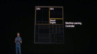 Apple、ARMベースのMacを12コアプロセッサ搭載で2021年に発表